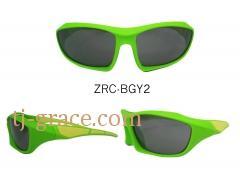ZRC-BGY2