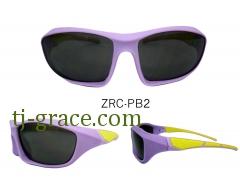 ZRC-PB2