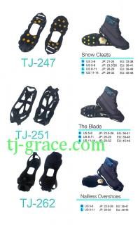 Snow Grabbers / Ice spikes